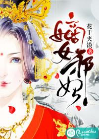 Fate夢幻旅程